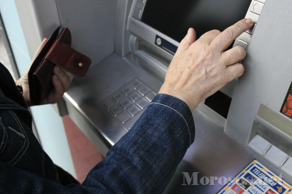 ¿Se pueden reducir los pagos de las comisiones bancarias?